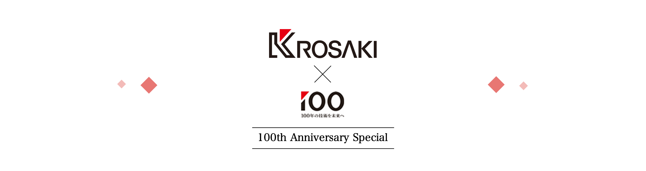 100th Anniversary Special